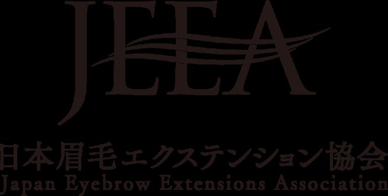 JEEA 日本眉毛エクステンション協会