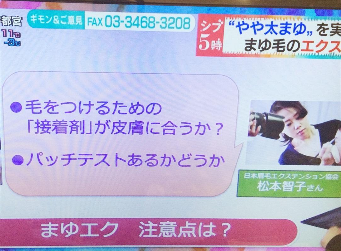 NHK シブ5時